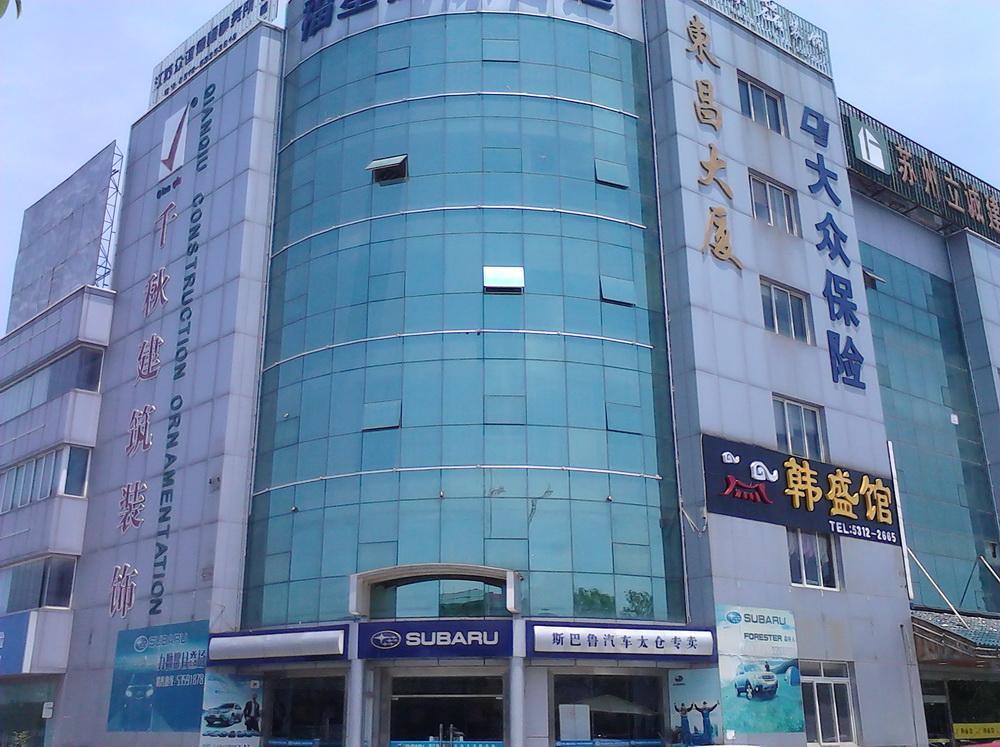太仓市太地不动产评估咨询亚博娱乐官方网首页