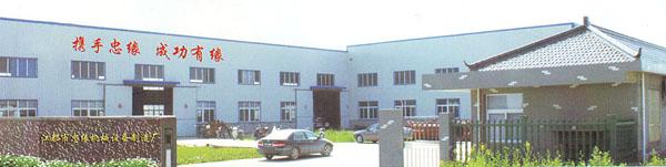 江都区忠缘机械设备制造厂