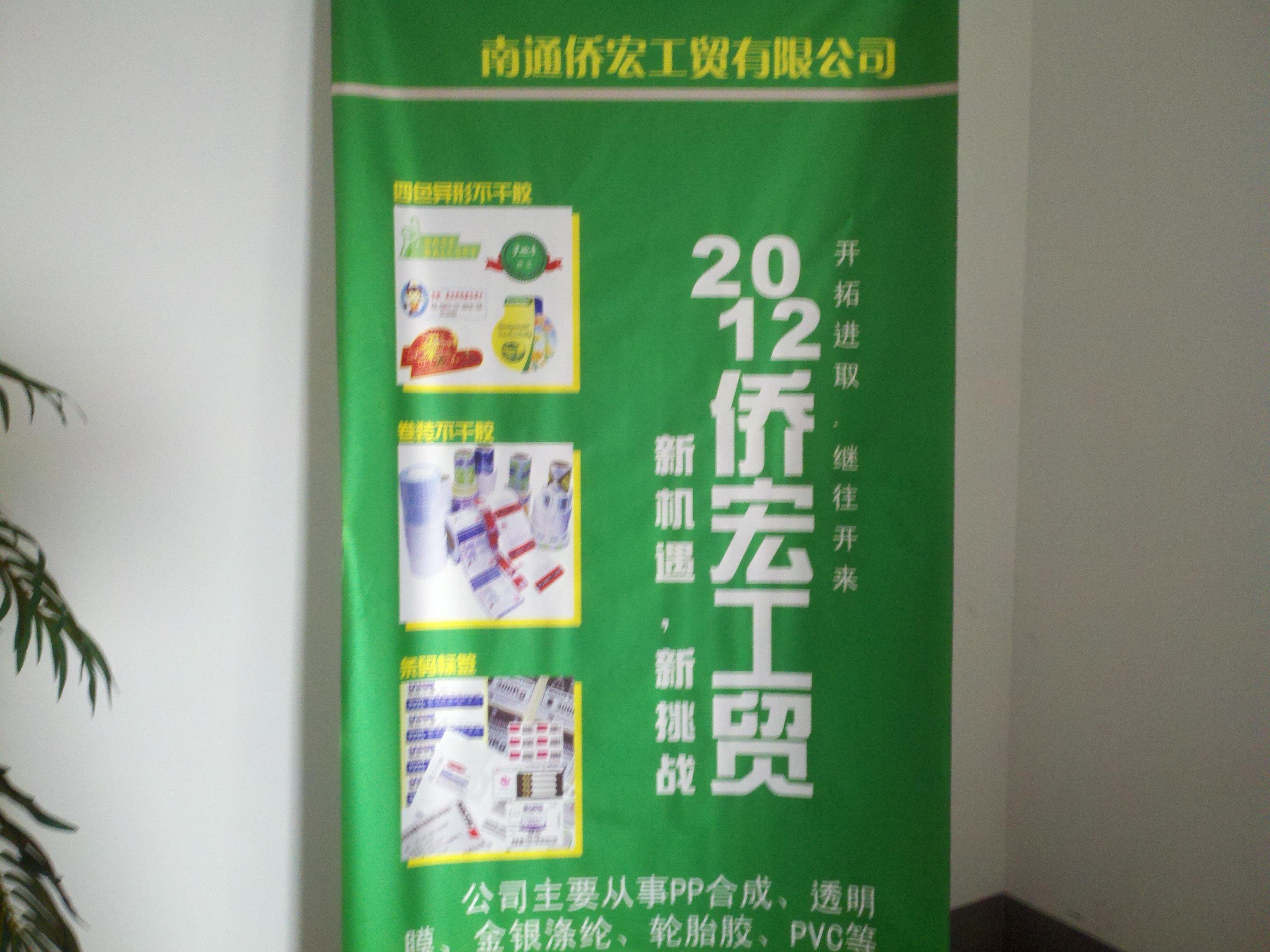 亚博体育彩ViP点今广告图文设计制作有限公司