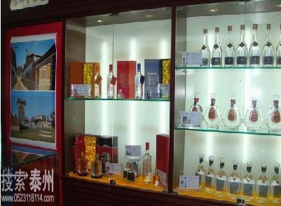 金松林烟酒综合商店